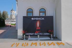 В Брянске прошла панихида в память о погибших при стрельбе в Казани