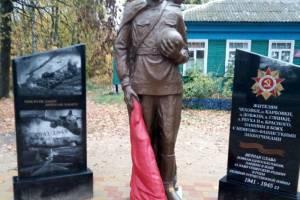 В Погарском районе отремонтировали 13 воинских мемориалов
