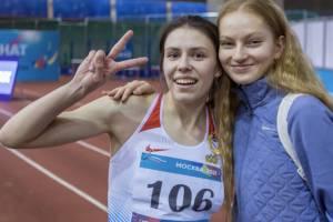 Брянская легкоатлетка завоевала «золото» чемпионата России