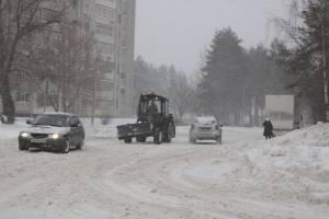 В Брянской области создали штаб по борьбе со снегопадом и морозами