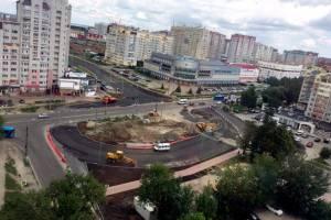 В Брянске кольцо на стыке Крахмалева и Советской построили наполовину