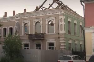В Клинцах потратят 267 тысяч на проект реконструкции здания техникума