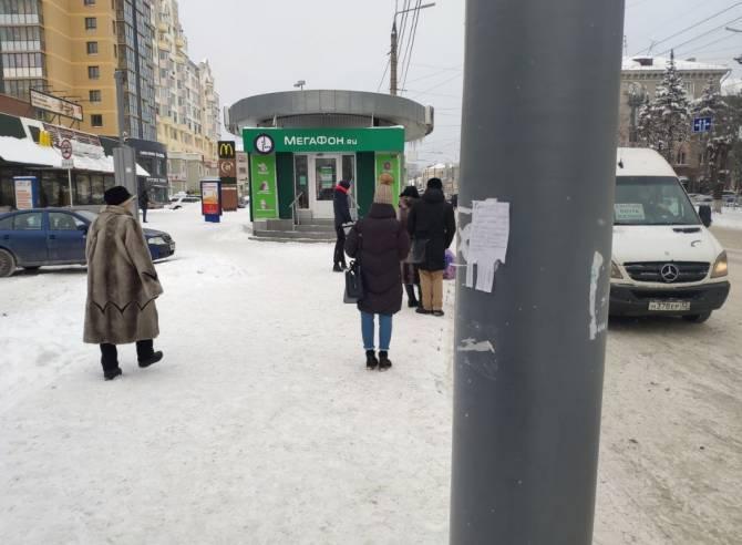 В Брянске «остановки дураков» вызвали негодование водителей