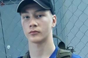 В Брянской области ищут 16-летнего Илью Юркевича