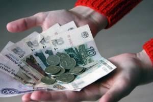 Жителям Дубровки неправильно рассчитали пособие по безработице