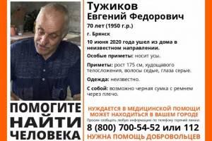 В Брянске нашли живым пропавшего 70-летнего Евгения Тужикова