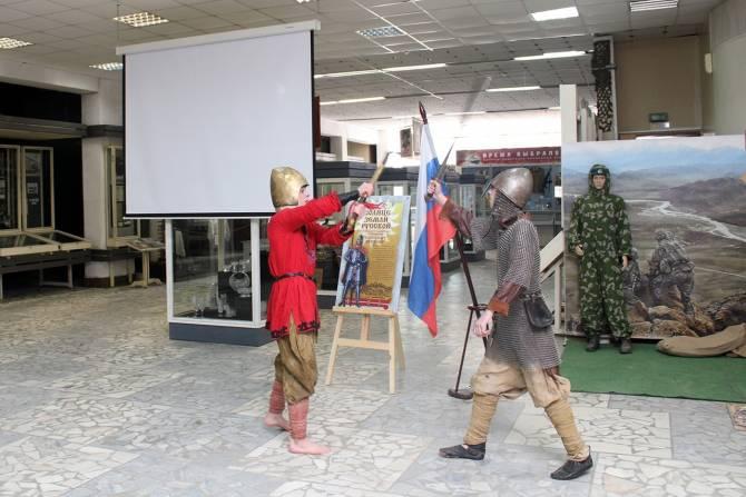 В Брянске открылась выставка «Солнце земли Русской»