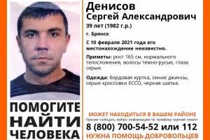 В Брянске пропал 39-летний Сергей Денисов