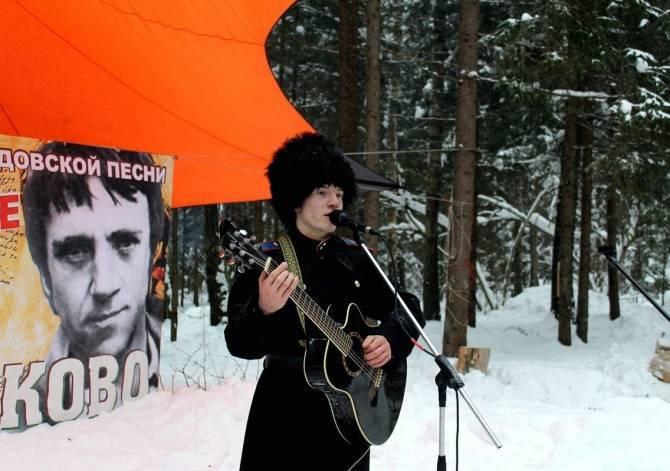 На Брянщине пройдет фестиваль авторской песни «Белое безмолвие»