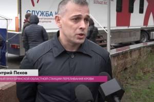 Более 2000 брянцев сдали кровь в мобильных станциях переливания