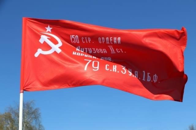 Над правительством Брянщины поднимут копию Знамени Победы