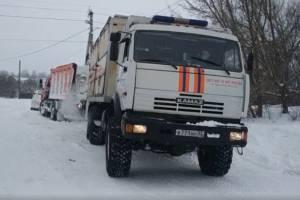 В Брянске снегоуборочная машина застряла в сугробе