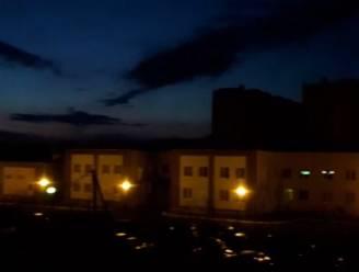 В Брянске жуткий гул по ночам не дает спать жителям Бежицы