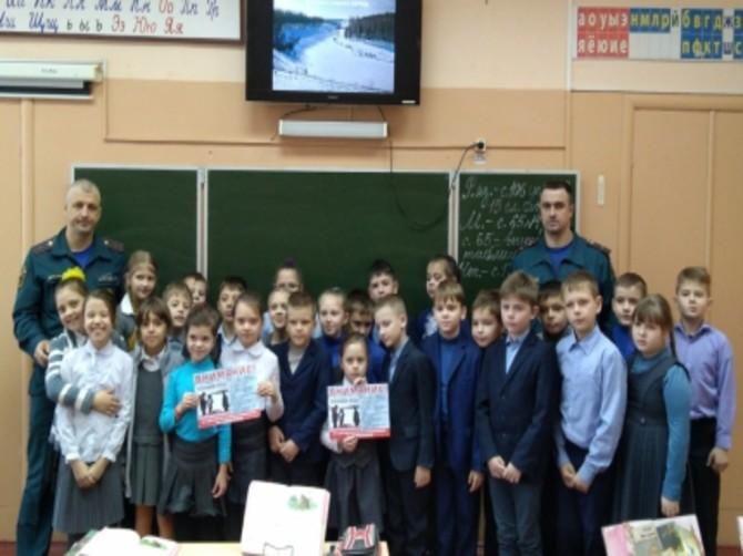 Новозыбковские пожарные преподали школьникам урок безопасности