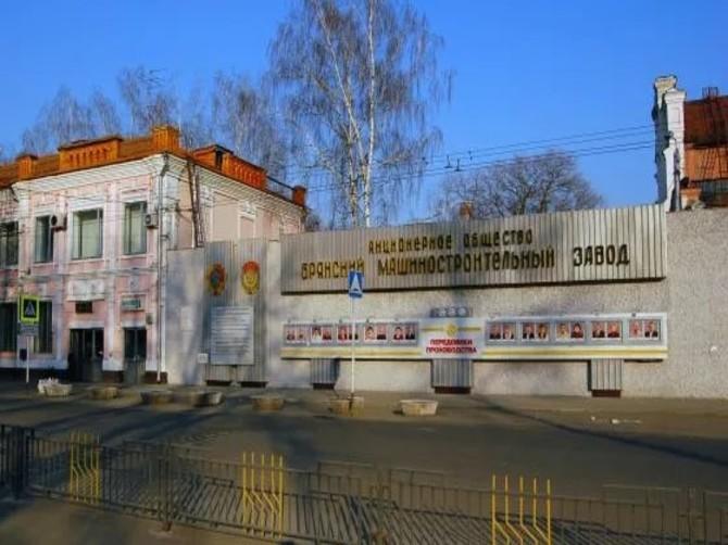 В Брянске на БМЗ расследуют происшествие с пострадавшей женщиной