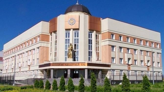 Брянский областной суд завалили делами об оспаривании кадастровой оценки