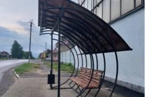 В Клинцах установили бесполезные остановки