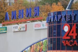 Начался крупный ремонт на втором этаже брянского гипермаркета «Линия»