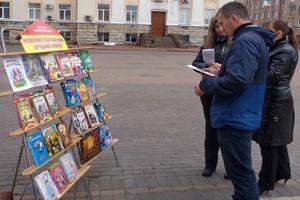 Брянцев пригласили на «Большой книговорот»