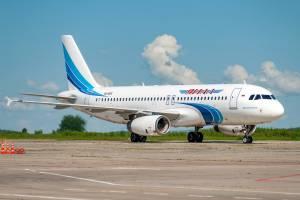 Из Брянска в Сочи предложили долететь за 4000 рублей