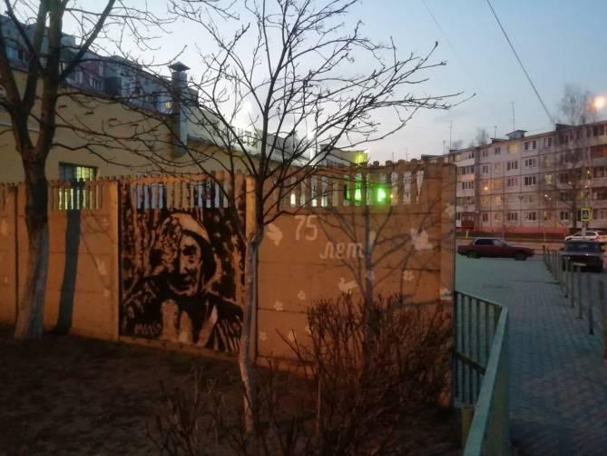 В Брянске на Новостройке появилось граффити ветерана