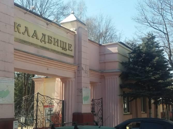 В Брянской области из-за коронавируса закроют кладбища