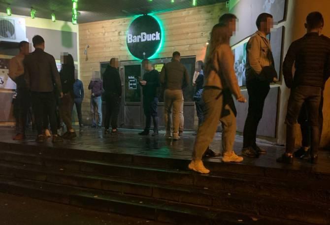 В Брянске бары и рестораны отказались от ночных гулянок