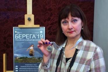Брянские фотографы попали в финал всероссийского конкурса