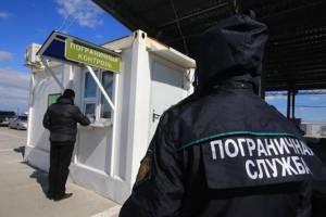 На Брянщине поймали наркосбытчика во время побега за границу