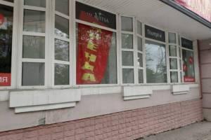 В Брянске владельцы недвижимости резко снизили стоимость аренды