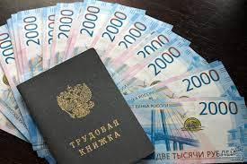 Брянский агрогородок оштрафовали на 30 тысяч рублей за задержку зарплаты
