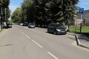 В Брянске отремонтировали переулок Металлистов