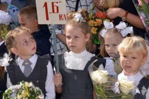 На Брянщине линейки 1 сентября пройдут только для первых и одиннадцатых классов