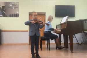В Брянске подвели итоги конкурса «Поющий смычок»