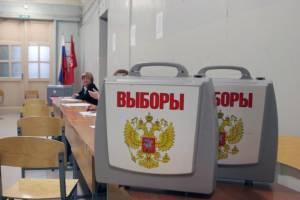 На выборах губернатора Брянской области открылись 1088 участков