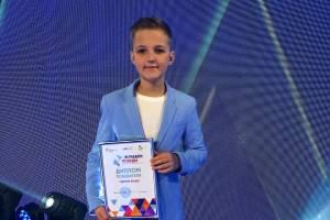 Юный брянский музыкант победил на Всероссийском конкурсе