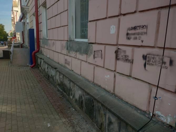 В Брянске завели уголовное дело за рекламу наркотиков на памятнике архитектуры