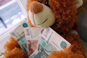 Брянцам разъяснили порядок новых выплат в 10 тысяч рублей на детей