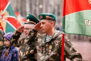 Начальник брянских пограничников поздравил подчиненных с праздником