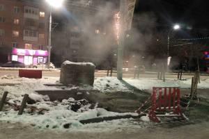 В Брянске коммунальщики изуродовали тротуар на проспекте Ленина