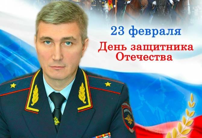 Начальник брянской полиции поздравил мужчин с 23 февраля