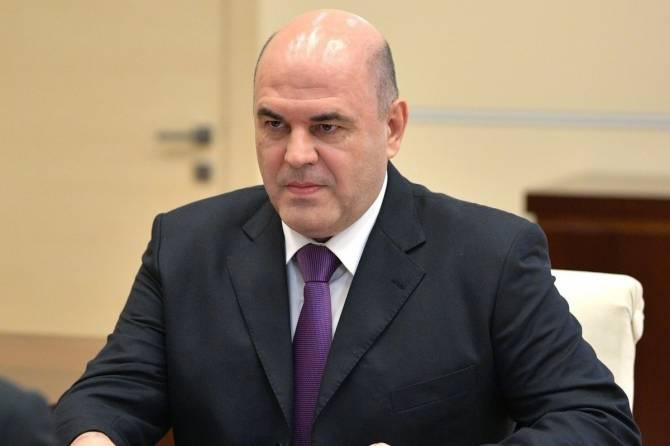 СМИ рассказали о бизнесе премьера Мишустина в Брянской области