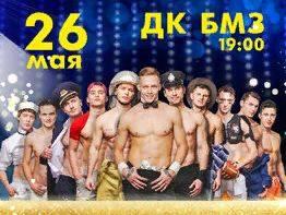 Брянских женщин позвали на шоу «Отель желаний»