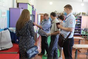 В школах Жуковского района обнаружились недочеты