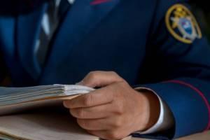 Мглинские чиновники забыли отчитаться о разрыве контракта