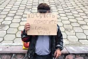 Брянск оказался на дне рейтинга городов России по уровню зарплат