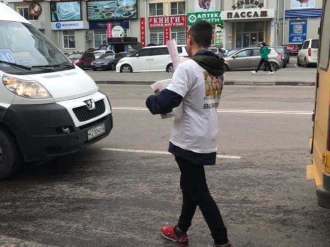 В Брянске малолетние лжеволонтеры снова атаковали маршрутки