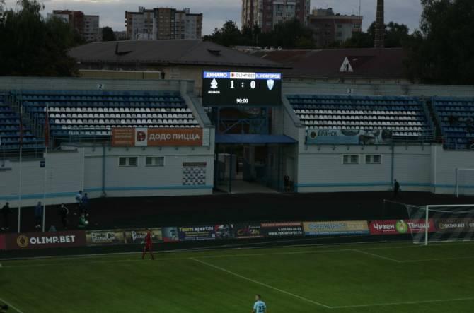 Первый гол и первая победа: брянское «Динамо» осваивается в ФНЛ