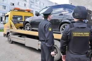 В марте брянские приставы арестовали у должников 42 автомобиля