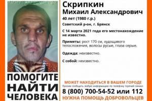 В Брянске нашли живым пропавшего 40-летнего Михаила Скрипкина